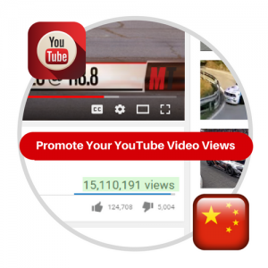 Youtube Views From China